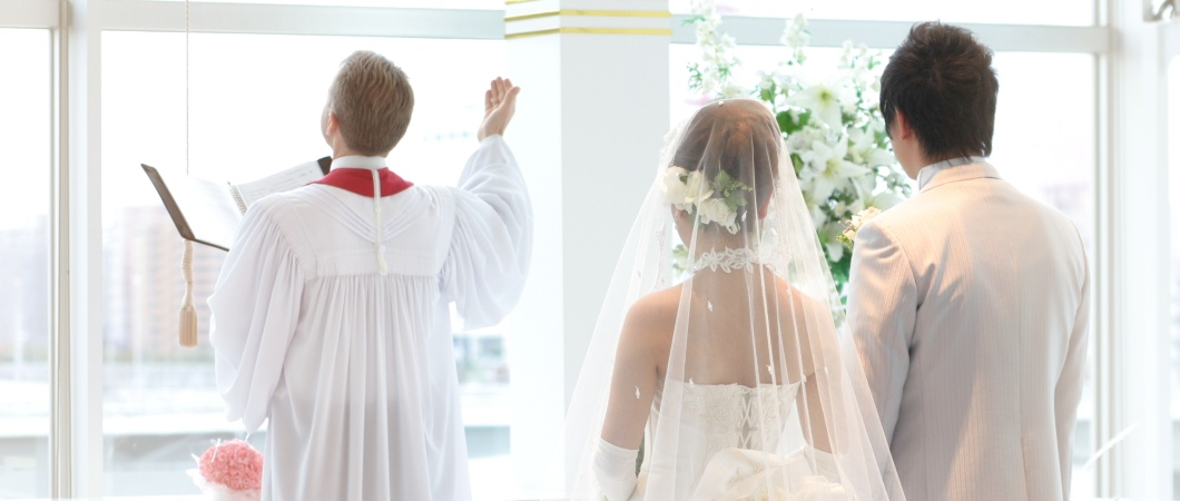 牧師と夫婦